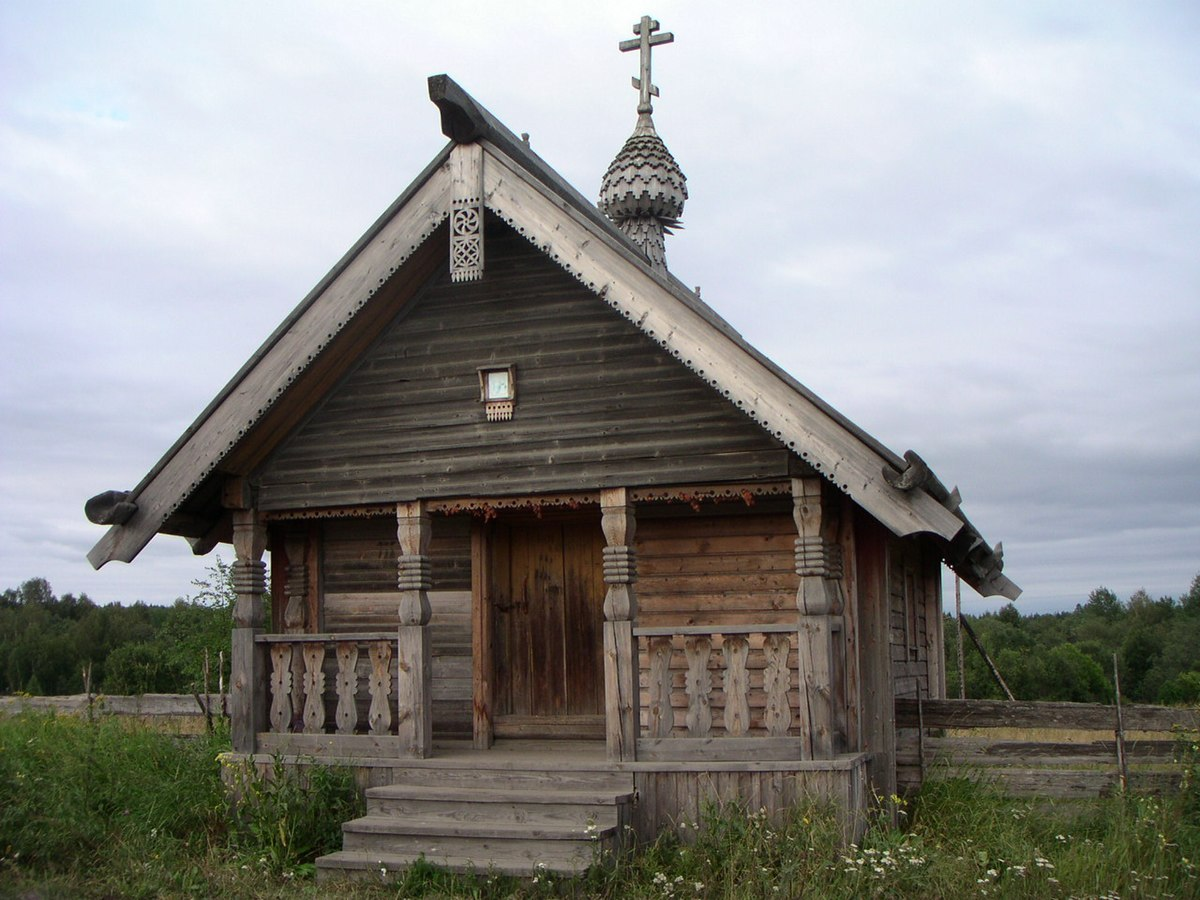 Великогубское сельское поселение