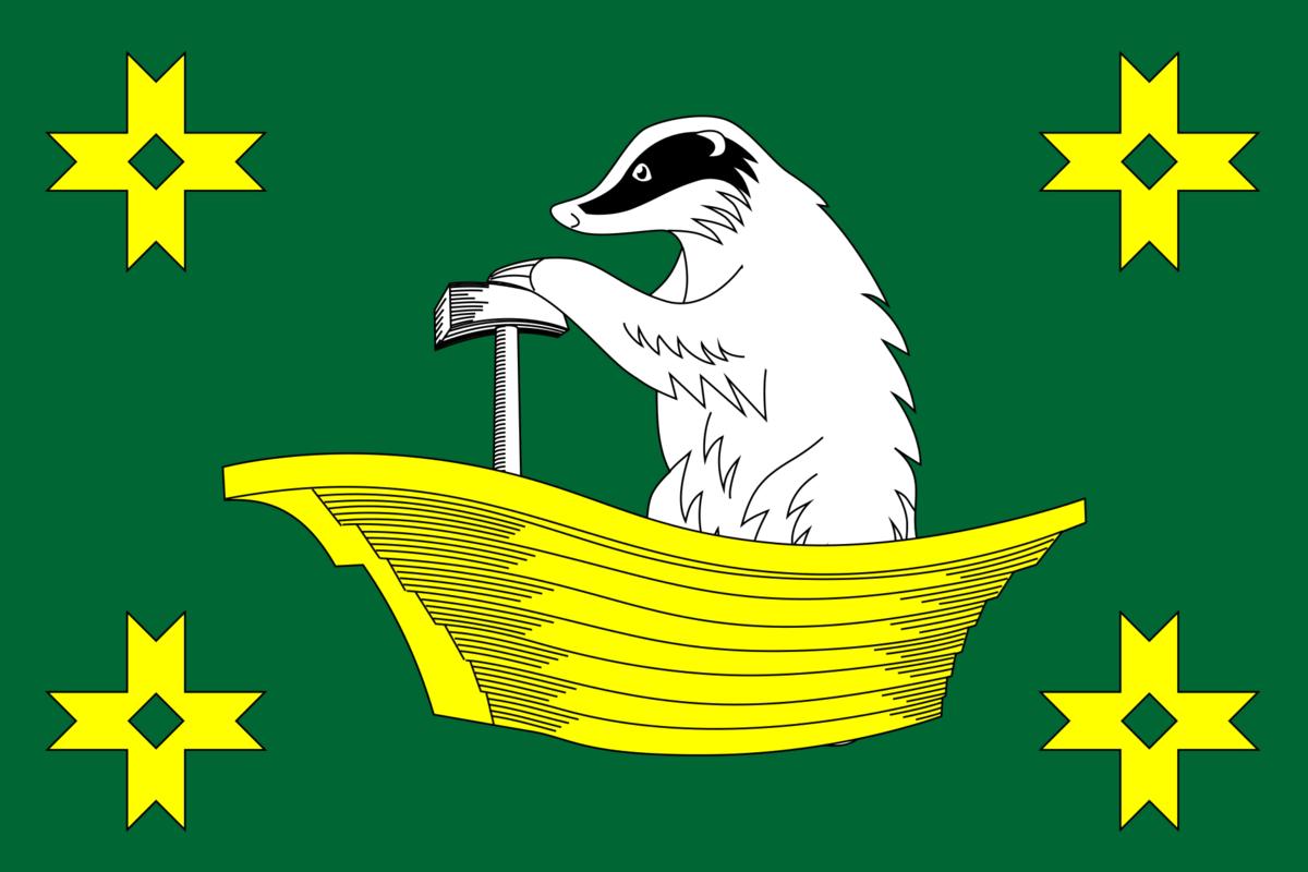 Куйтежское сельское поселение