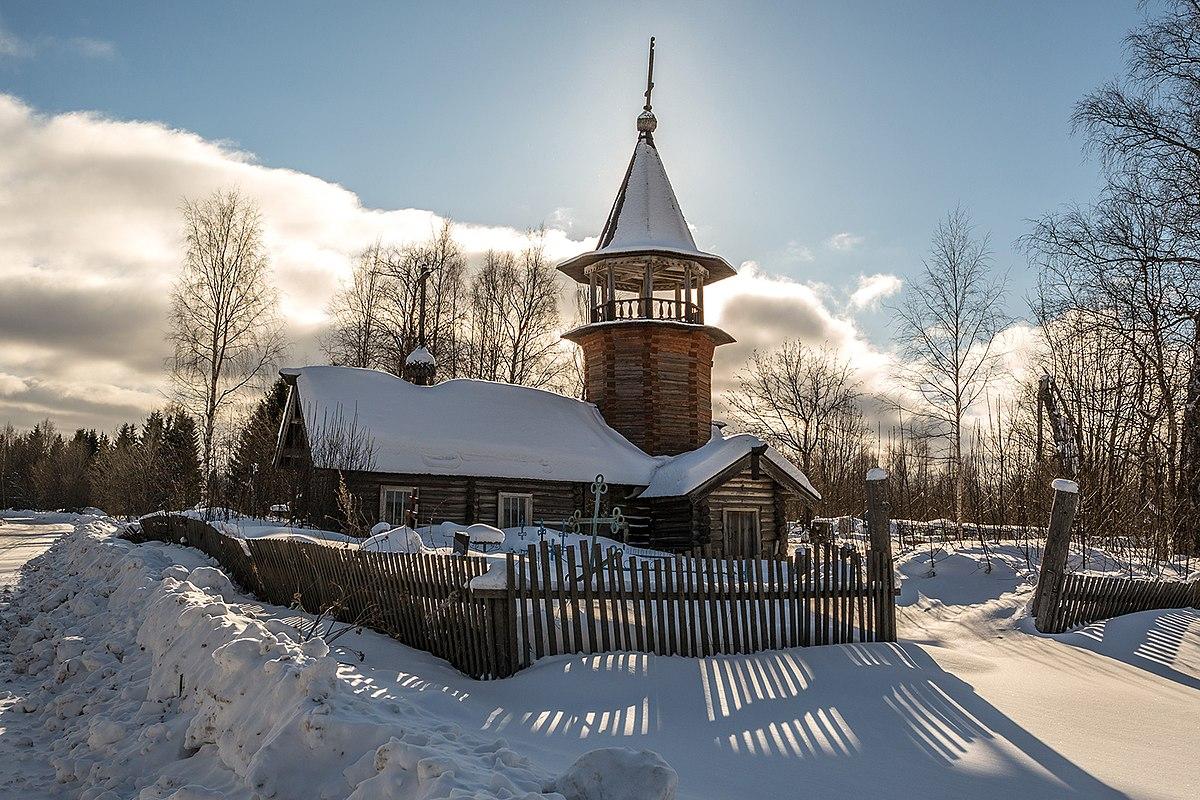 Кедрозерское сельское поселение