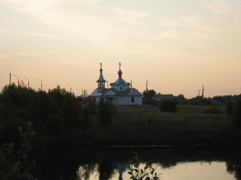 Туксинское сельское поселение