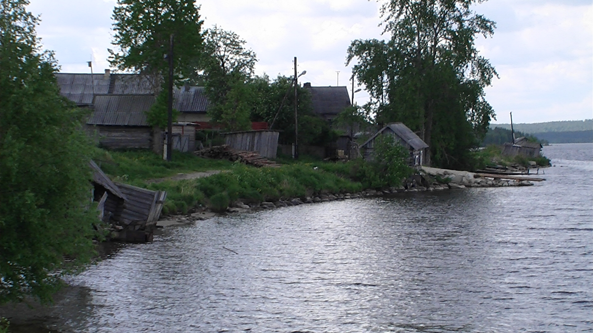 Ругозерское сельское поселение