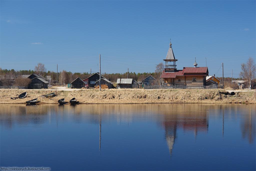 Юшкозерское сельское поселение