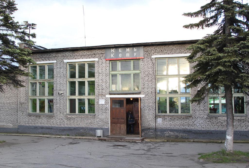 Кемское городское поселение