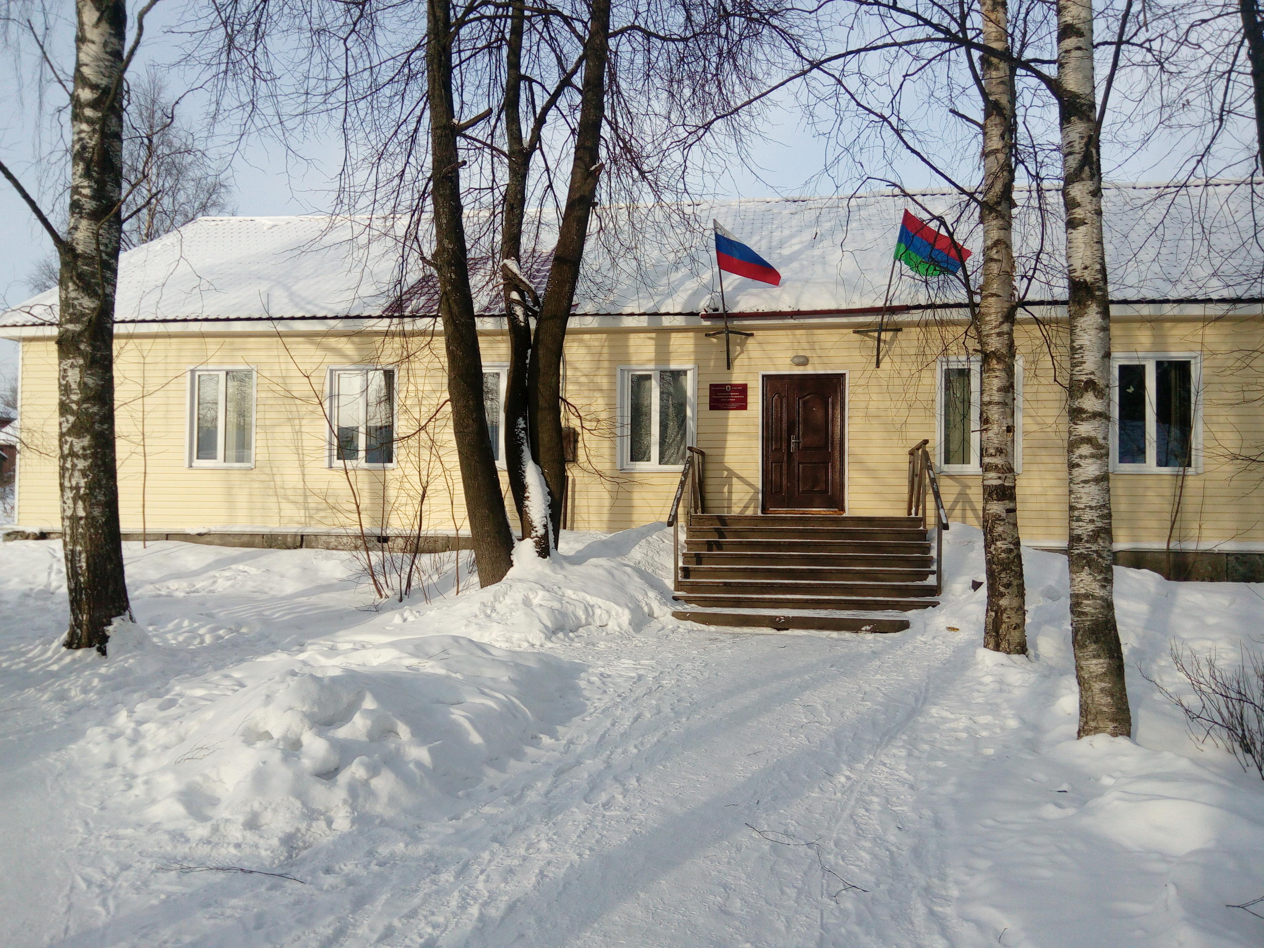 Чалнинское сельское поселение