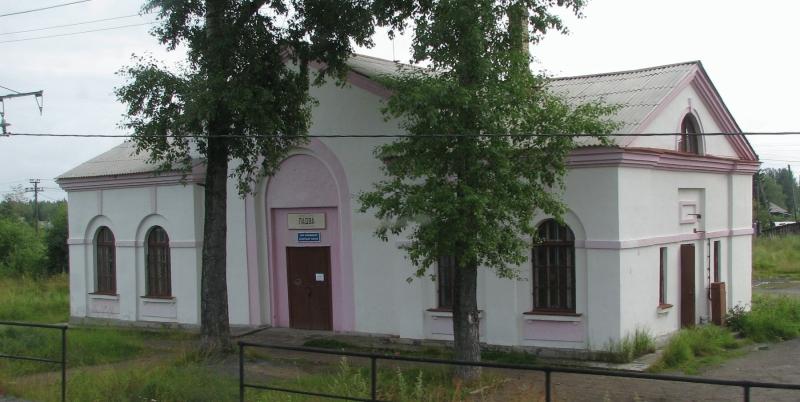 Ладва-Веткинское сельское поселение